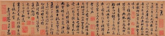 赵孟頫(1254-1322) 致郭右之二帖卷(局部) 水墨纸本 中国嘉德2019秋拍