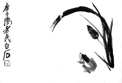 白石墨妙册之三:33cm×47.8cm 纸本设色无年款 题款:杏子坞老民白石 钤印:白石(朱文)