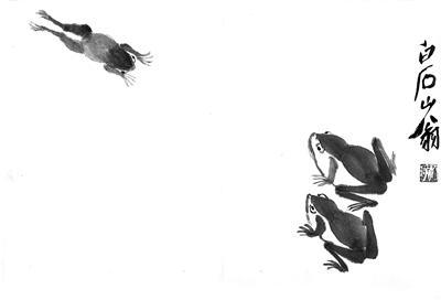 白石墨妙册之九:33cm×47.8cm 纸本设色无年款 题款:白石山翁 钤印:齐璜(白文)
