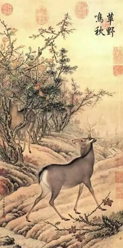 收藏价格:1764.5万港元,香港佳士得