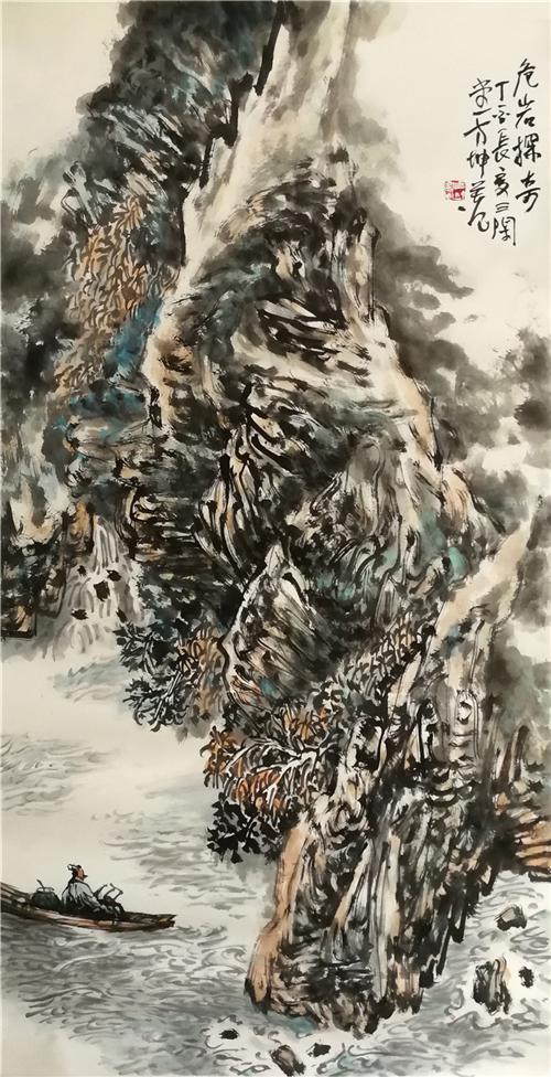 姜宝林(著名画家、博士生导师)
