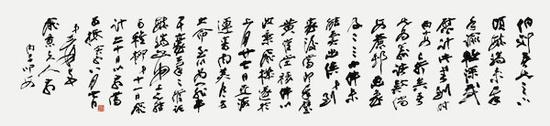张大千信札(徐伯郊 牛耳毫笔)