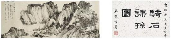 """溥儒《骑石客孙图》,水墨纸本 镜框,30.7 x 81.5 cm。,1960年作。估价:45,000 - 65,000美元。将于3月19日在佳士得纽约""""中国书画""""拍卖中呈献"""