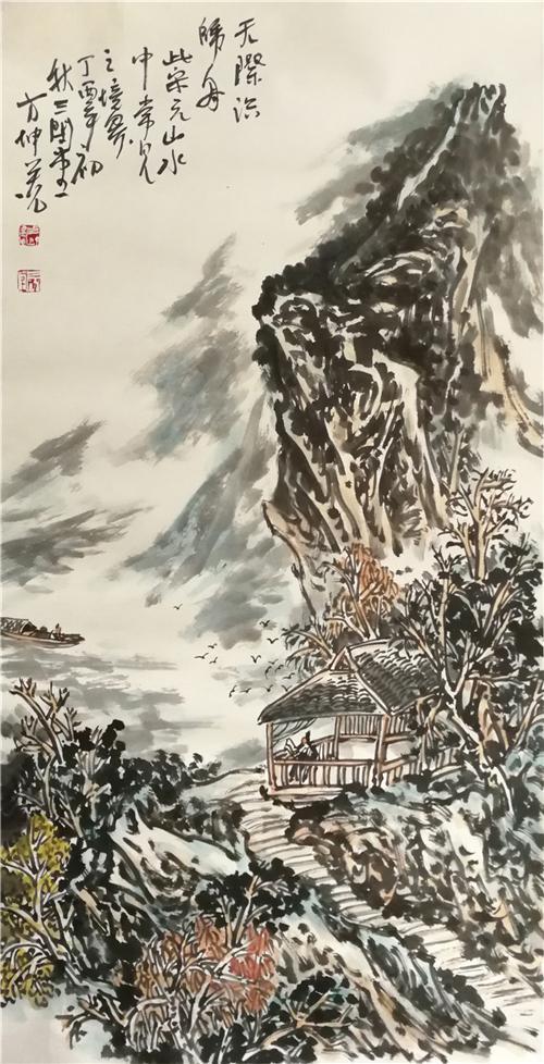 范杨(中国国家画院中国画院副院长)