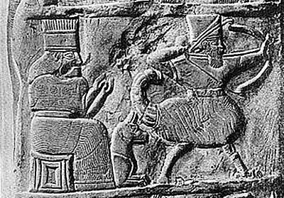 尼布甲尼撒一世时期文物