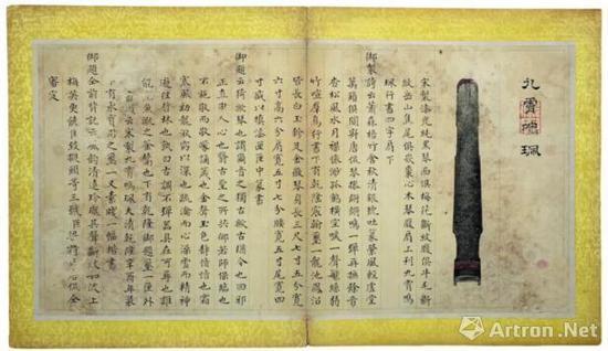 查阜西旧藏清宫《古琴图》残册(内页选四开1)