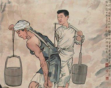 徐悲鸿1938年作《巴人汲水图》立轴,1.713亿元