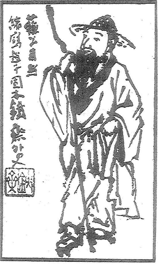 [日]富冈铁斋《东坡笠屐图》