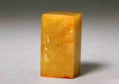 """陈介祺""印,故宫博物院藏"