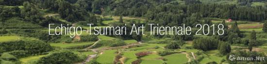 越后妻有大地艺术祭三年展(Echigo-Tsumari Art Triennale)
