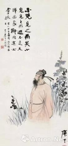 自画像钟馗 设色纸本 庚午(1930年)作
