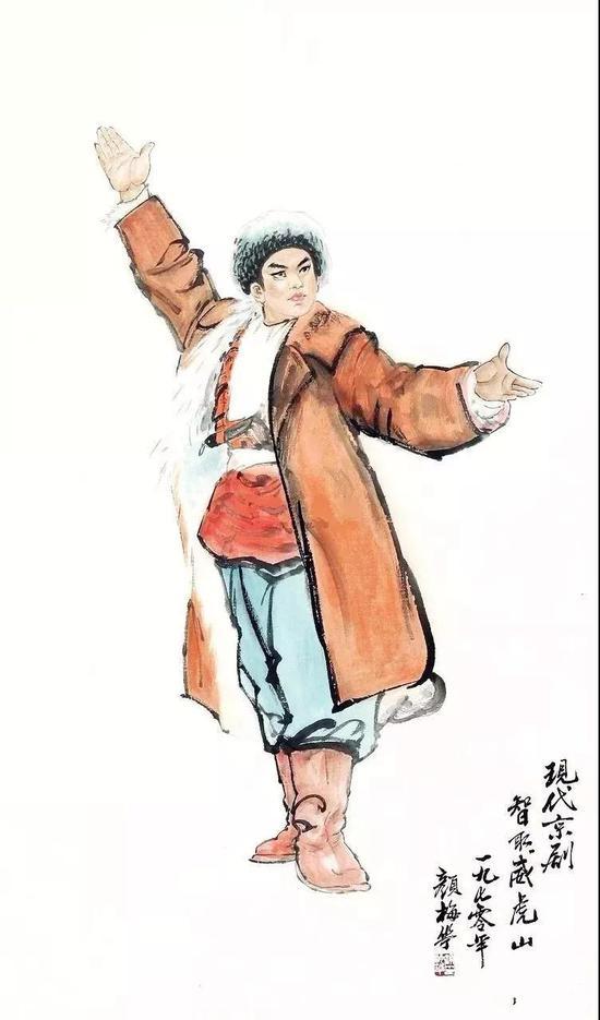 颜梅华 《智取威虎山》