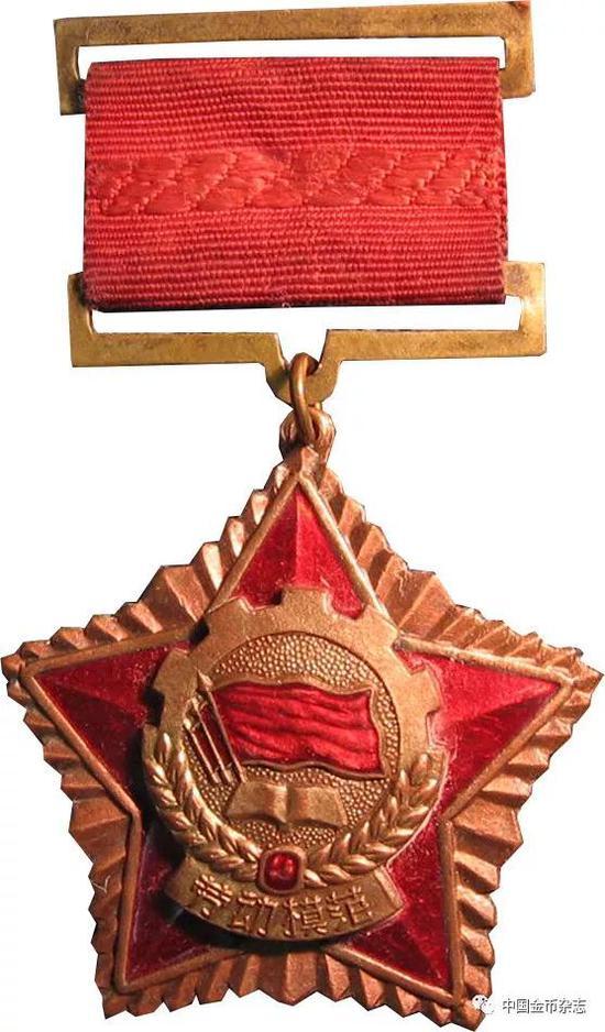 1961年中共哈尔滨委员会,黑龙江省哈尔滨市人民委员会奖《劳动模范》