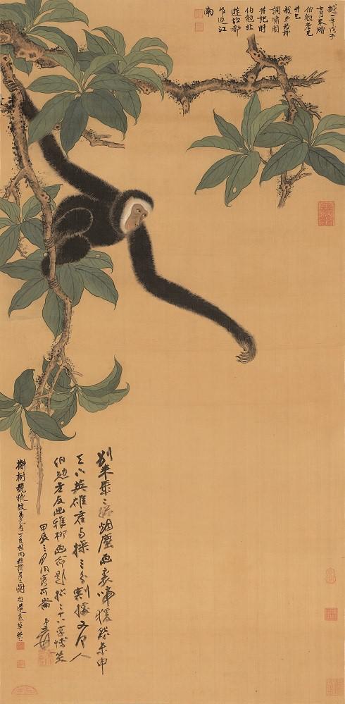 谢稚柳 槲树猿啼图 1947年