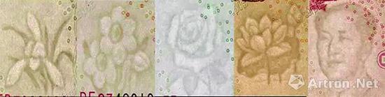 图1 第五套纸币的水印