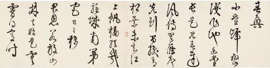 """明 李东阳《种竹诗卷》,水墨纸本 手卷,27.5 x 1,300 cm。,1516年作。估价:800,000 - 1,200,000美元。将于3月19日在佳士得纽约""""中国书画""""拍卖中呈献"""