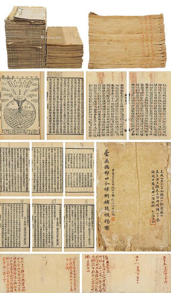 弘一手批《四分律册及藏本华严经卷》五十二册