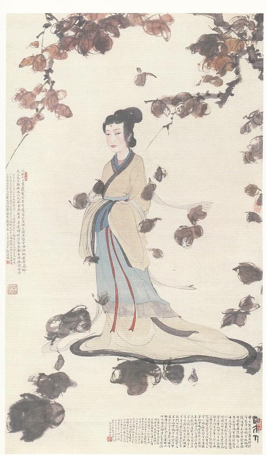 傅抱石 《湘夫人》 1943年作 北京故宫博物院藏
