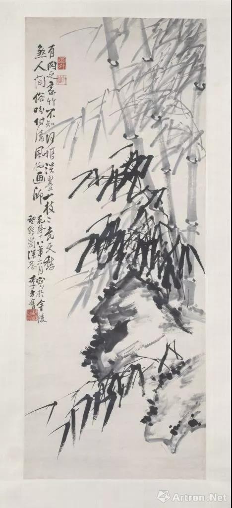 李方膺《竹石图》轴