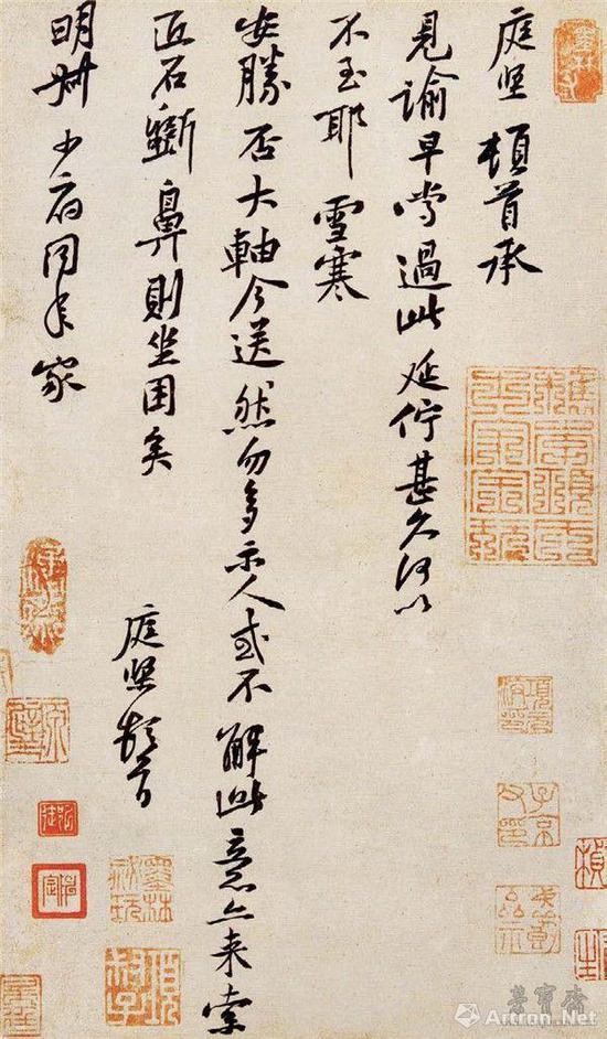 """北宋 黄庭坚 雪寒帖 (又称《致明叔同年尺牍》)17.5cm×28.8cm 台北""""故宫博物院""""藏"""