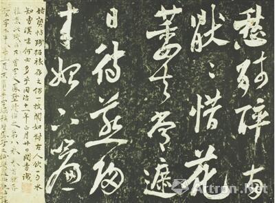 北汽福田汽车股份有限公司佛山汽车厂沈曾植的碑帖收n开头护肤品棕色瓶子藏与金石朋友圈