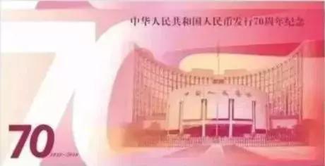 70周年纪念币发行公告在下周出炉