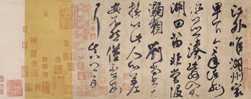 《颜真卿行书湖州帖卷》。来源:北京故宫博物院网站