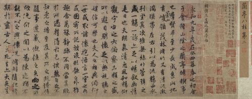 来源:故宫博物院网站