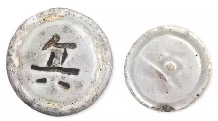 南宋青白釉瓷子