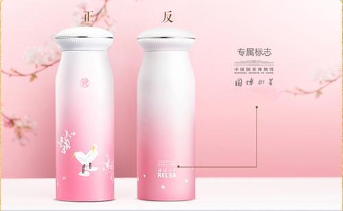 好看的杯子。图片来源:中国国家博物馆旗舰店网页截图