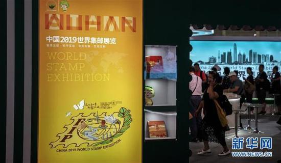 世界集邮展览在湖北武汉隆重开展
