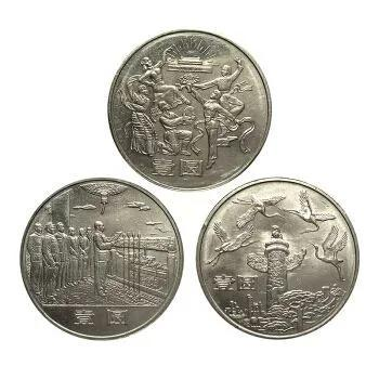 经过了27年纪念币发生了什么变化