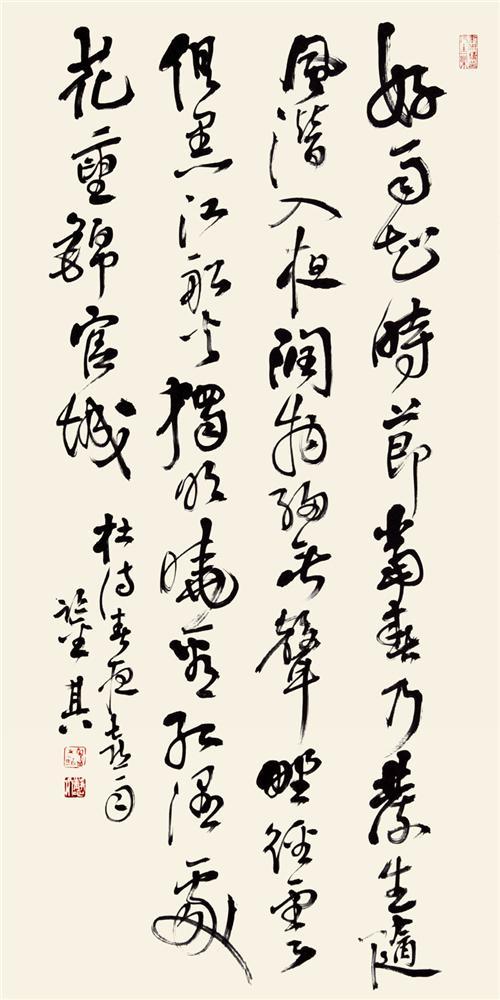 杜甫诗《春夜喜雨》50×188cm 2015年