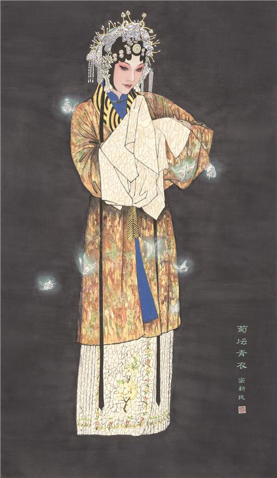 宗新民《菊坛青衣》180×65cm