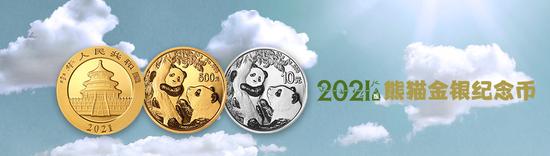 四要点看懂2021版熊猫币