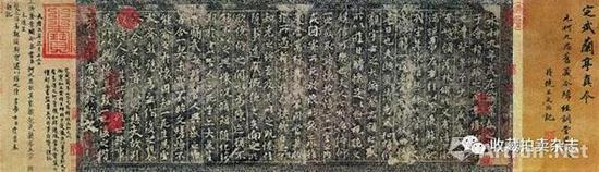 《宋拓定武兰亭真本卷》,25×66.9厘米,台北故宫博物院藏