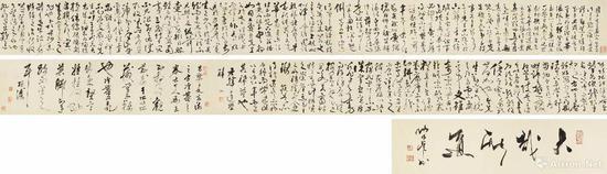 张弼草书韩愈《进学解》 1552.5万元成交 刷新最高价纪录