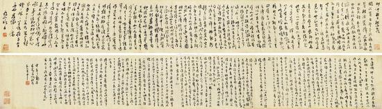 No.23傅山