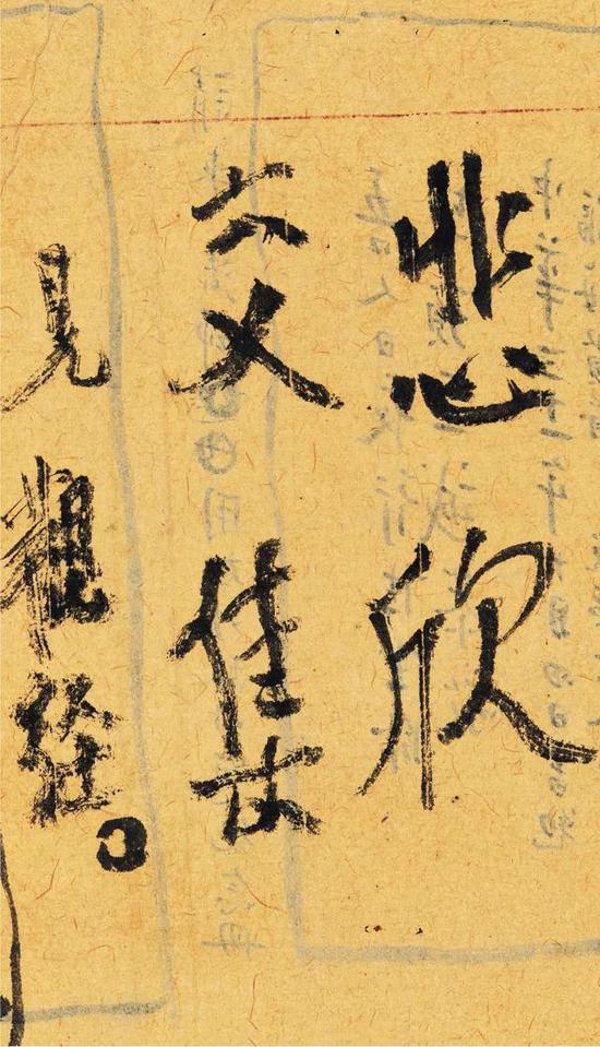 悲欣交集——绝笔(1942)