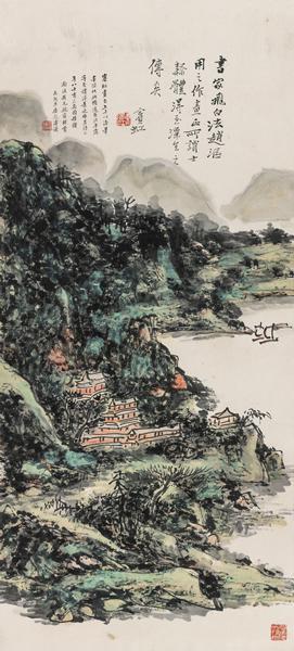 拍品编号 279/黄宾虹(1865-1956)/《湖山归帆》/镜心 设色纸本 | 82 × 36.5 cm/估价:HK$ 2,500,000 – 3,500,000