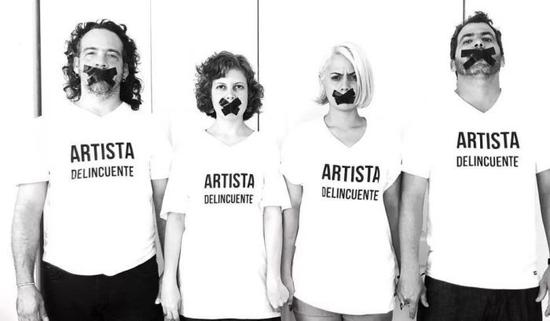 古巴艺术家抗议国家压抑艺术自由。图片:Cubalex。