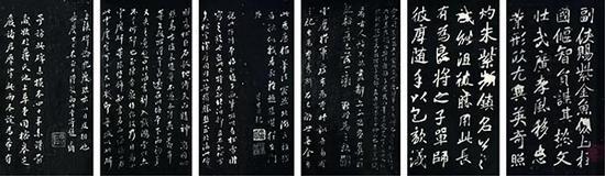 《海山仙館叢帖摹古十二卷》局部