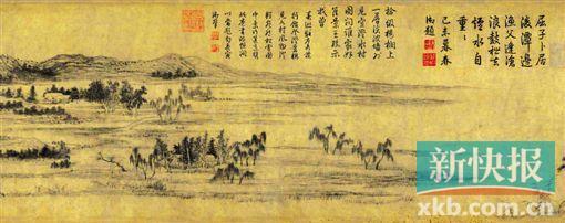 ■赵孟頫 水村图卷