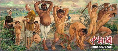 徐悲鸿油画《愚公移山》。嘉德拍卖供图