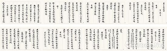 沈尹默《曼殊上人诗卷》 672万元香港蘇富比拍卖