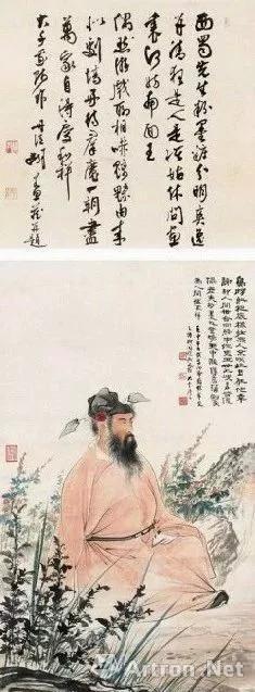张大千 端阳钟馗图 设色纸本 1932年作