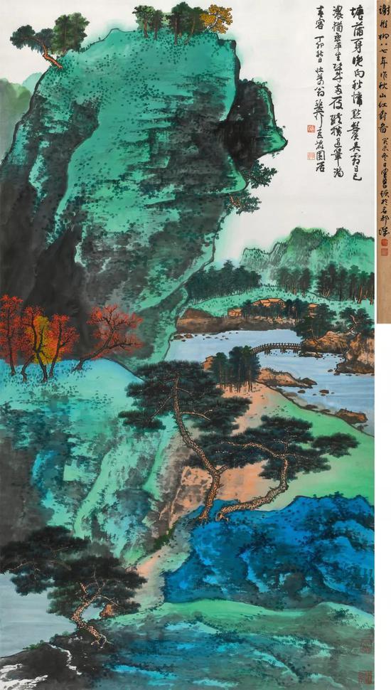 Lot576 谢稚柳 秋山红树