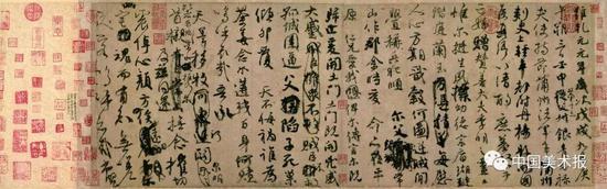 《祭侄文稿》背后的历史故事