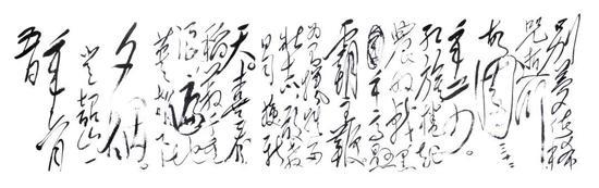 毛泽东《七律·到韶山》
