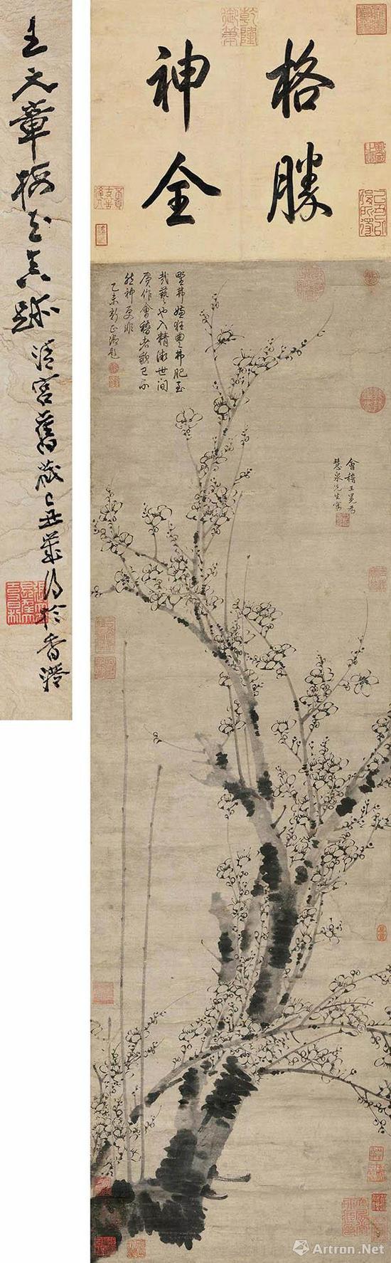 元 王冕《墨梅图》立轴 张大千旧藏  2010年北京保利拍品 成交价5700万元